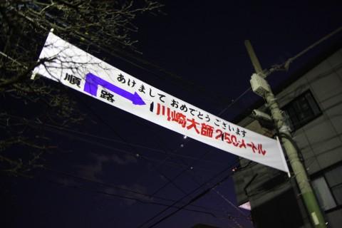 20090101_001.jpg