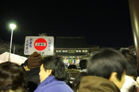 20090101_005.jpg