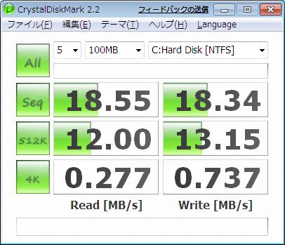 20090222_2371-M5J_Crystal.png