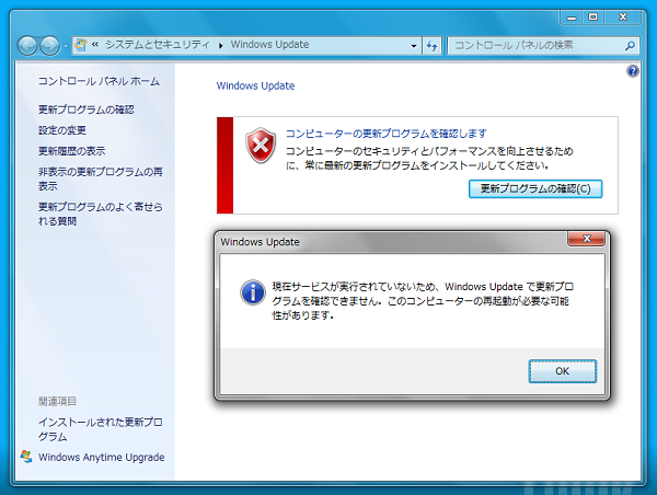wu_error_1.png