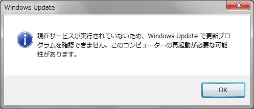 wu_error_2.png