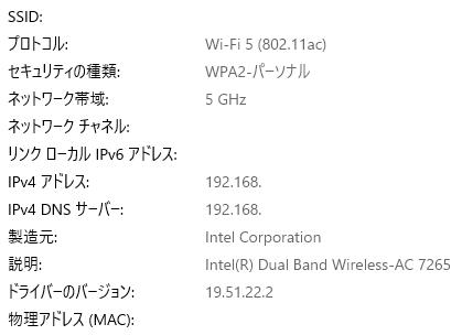 wifi-ac1.png