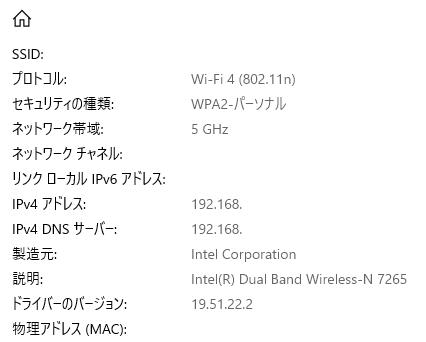 wifi-n1.png