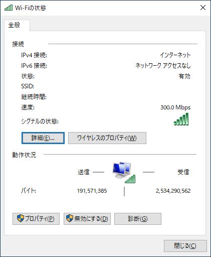 wifi-n2.png